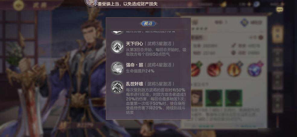 三国志幻想大陆群雄阵容推荐 群雄最强阵容