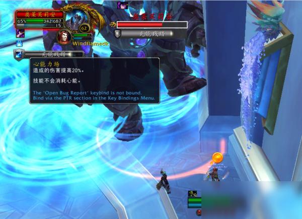 魔兽世界晋升天塔奥莱芙莉安怎么打 晋升天塔3号BOSS奥莱芙莉安打法攻略