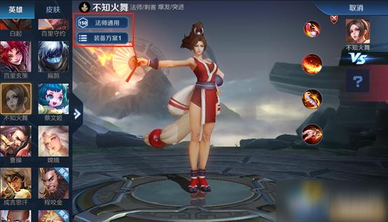 《王者荣耀》7月9日新版本出装升级一览