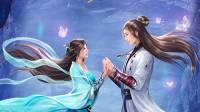《凡人修仙传挂机版》正式首发 修仙风潮席卷金秋