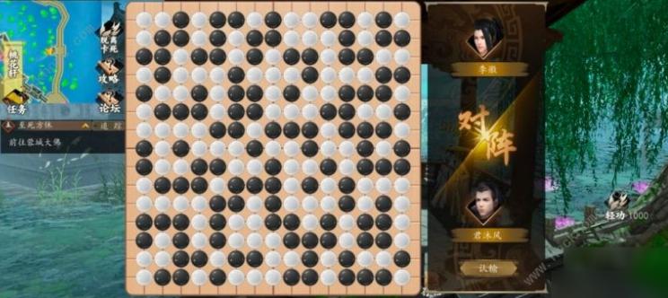 下一站江湖杭州下棋位置及必胜玩法详解