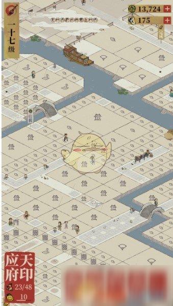 《江南百景图》应天府快速刷钱方法介绍
