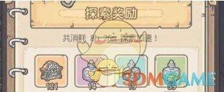《最强蜗牛》橙贵升级方法介绍