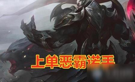 《LOL》10.17完克诺手英雄介绍