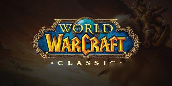 《魔兽世界》怀旧服大法师之袍介绍