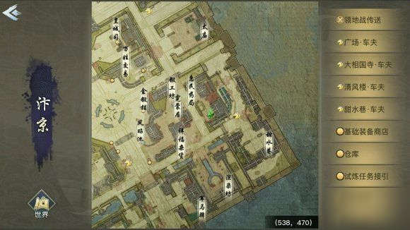剑侠情缘2剑歌行五连抽隐藏任务怎么做 五连抽隐藏任务位置坐标分享