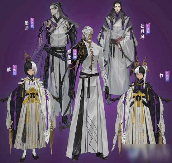 《剑网3》十一周年新门派衍天宗介绍