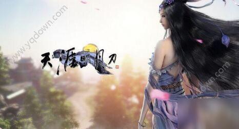 《天涯明月刀》手游唐门论剑怎么打 唐门论剑打法技巧