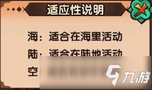 <a id='link_pop' class='keyword-tag' href='https://a.9game.cn/zaomengwushuang/'>造梦无双</a>坐骑分析 什么坐骑好