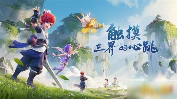 梦幻西游三维版师徒系统玩法攻略