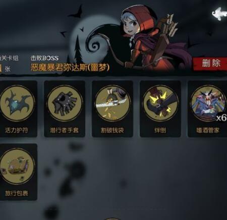 月圆之夜游侠卡组怎么搭配 游侠最强卡组搭配攻略