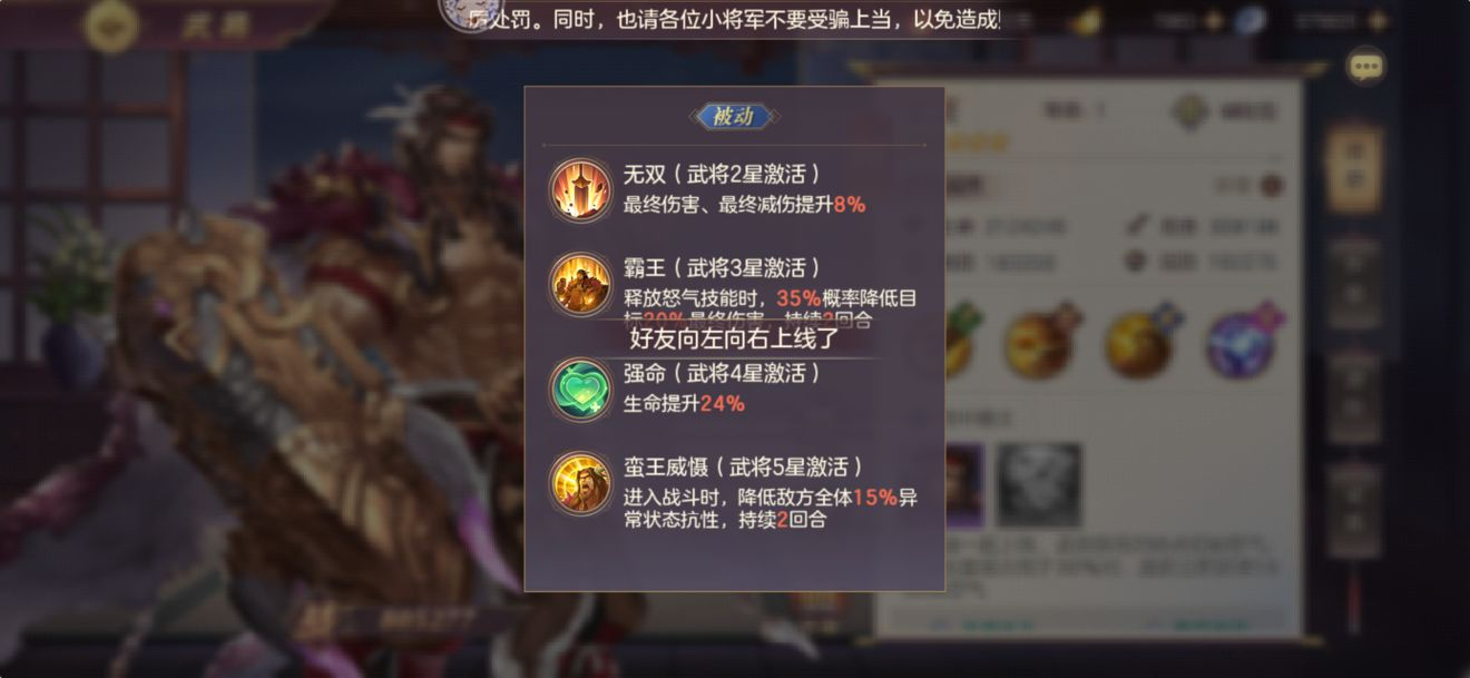 三国志幻想大陆切后队后期阵容推荐