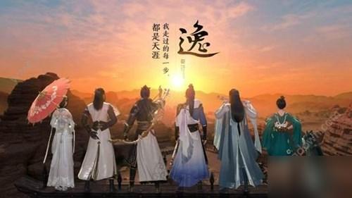《天涯明月刀》手游唐门论剑怎么打 唐门论剑技巧分享