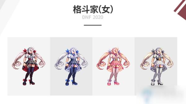 《DNF》2020金秋礼包介绍