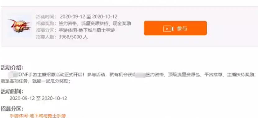 DNF手游9月16日能准时上线吗?公测上线时间介绍