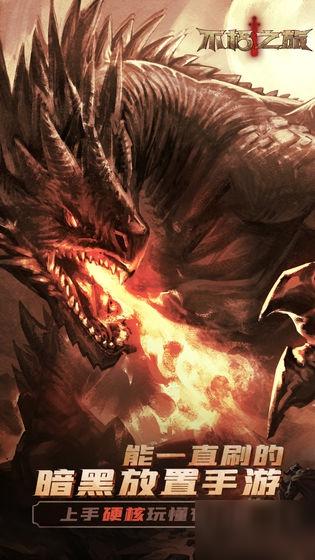 《不朽之旅》泰坦木人召唤流攻略 玩法技巧及装备搭配分享