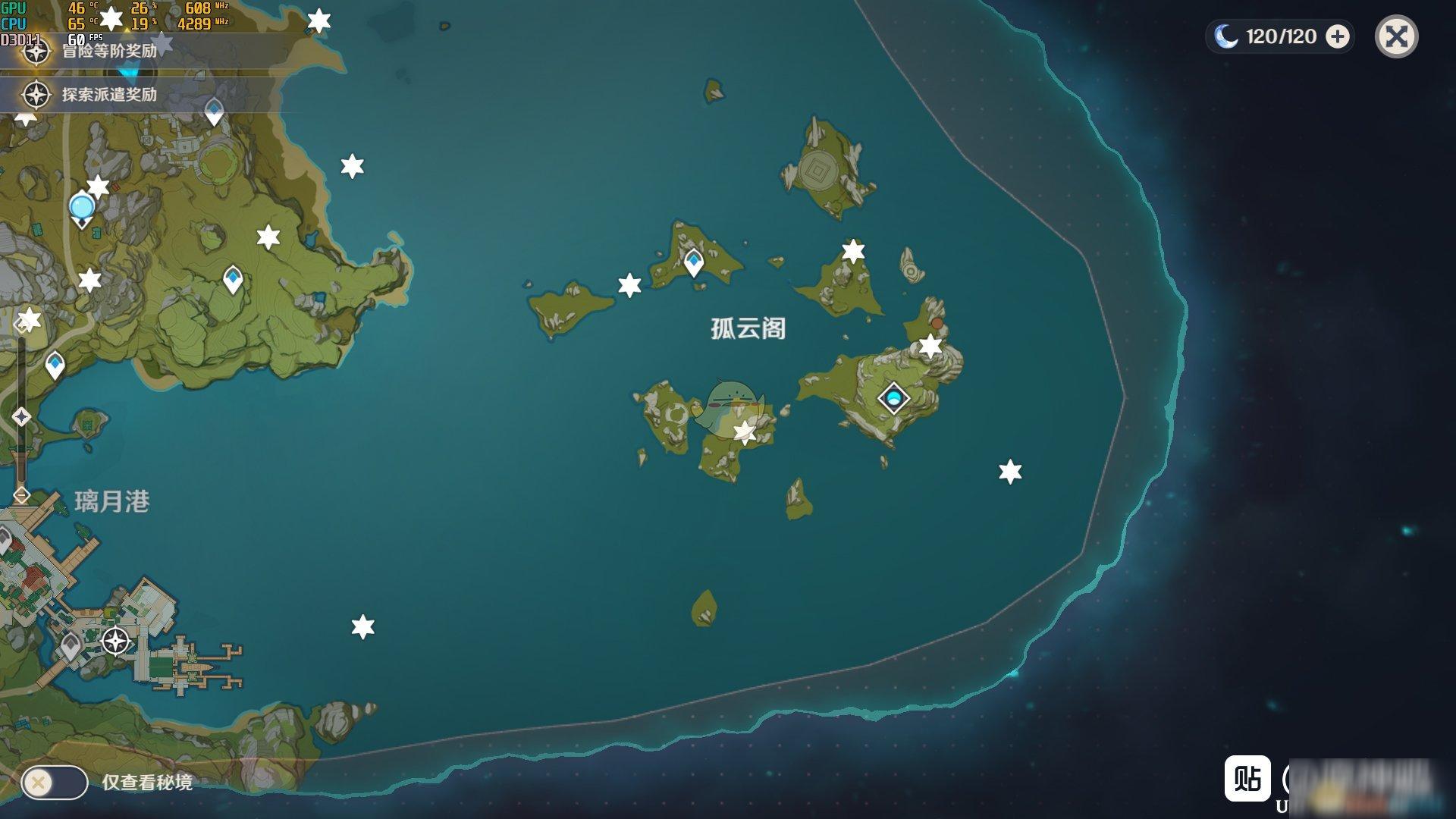 《原神》全璃月岩神瞳地图位置分享