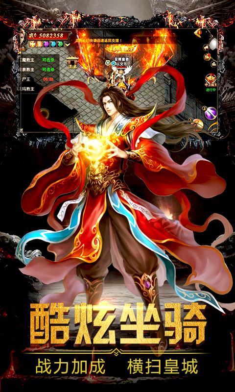 《烈火皇城》新服于9月24日00:00开启