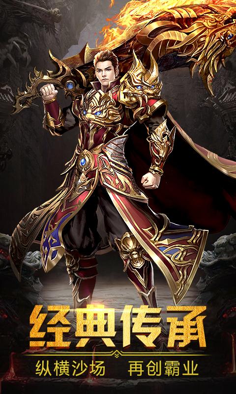 《烈火皇城》新服于9月26日00:00开启