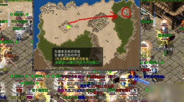 征战龙庭传奇隐藏BOSS地图在哪里?位置介绍