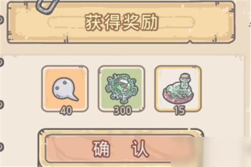 最强蜗牛月饼有什么用 中秋月饼作用详解
