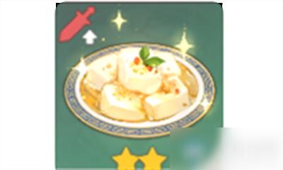 《原神》美味的杏仁豆腐怎么样 美味的杏仁豆腐介绍