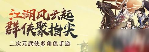 剑网3指尖江湖赏月之典全部隐藏彩蛋任务一览