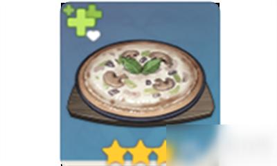 《原神》奇怪的烤蘑菇披萨怎么样 奇怪的烤蘑菇披萨