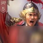 《三国志战略版》刘封值得练吗 刘封战法介绍