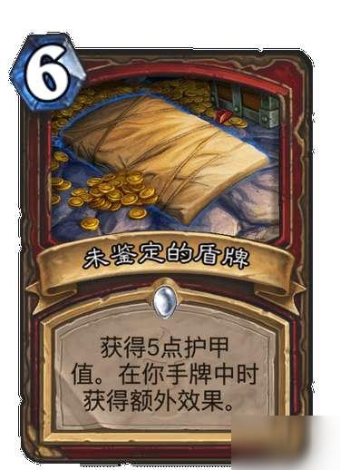 炉石传说未鉴定的战斗乱斗怎么玩 炉石传说乱斗未鉴定的战斗玩法攻略