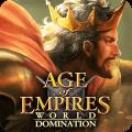帝国时代:世界统治