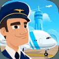 航空大亨:自由飞翔