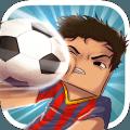 足球英雄2016欧洲杯