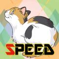 Cat Speed (card game)