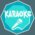 卡拉OK歌曲2017