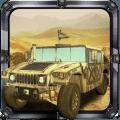军事3D赛车游戏