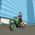 Moto Vigilante Rider : Race 3D