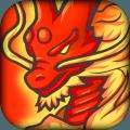 神兽三国-单机角色扮演免费rpg,休闲放置好玩经典游戏