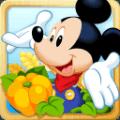 迪士尼魔法城堡:梦之岛