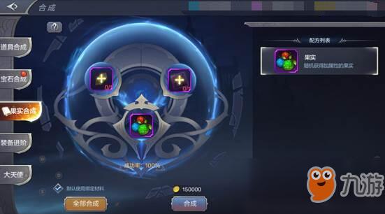 奇迹MU:觉醒玛雅宝石功能一览 玛雅宝石有什么功能