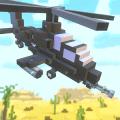 直升机大救援2