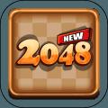 2048新