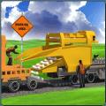铁路建设模拟器