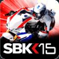 世界超级摩托车锦标赛15
