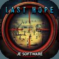 最后的希望Last Hope