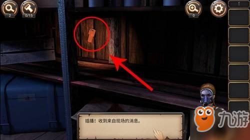 密室逃脱24末日危机钥匙在哪 钥匙位置攻略