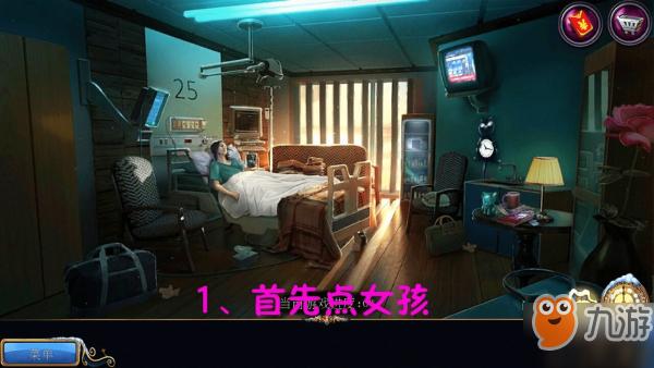 《密室逃脱21遗落梦境》游戏如何通关 关卡通关攻略