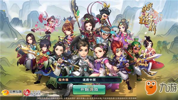 《武神赵子龙》怎么玩的 游戏玩法介绍