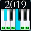 完美钢琴2016年