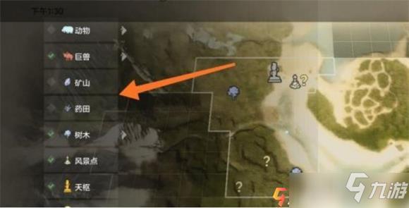 妄想山海矿山分布在哪 矿山分布位置一览